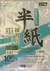Daiso Japanese Calligraphy paper