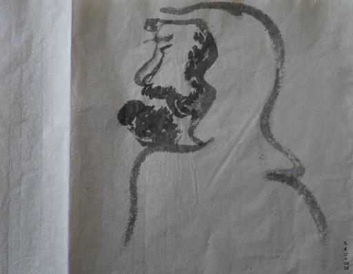 Gaa Wai Copy of Li Xue Ming 082419